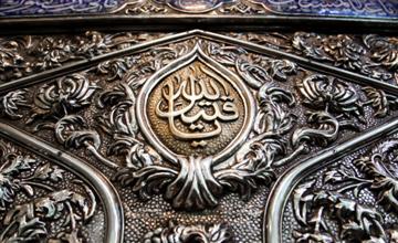 معنای «وارث پیامبران» بودن امام حسین (ع) چیست؟