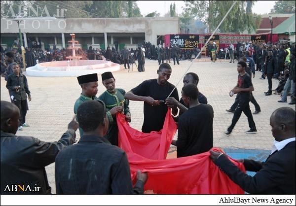 برافراشته شدن پرچم عزای امام حسین (ع) در