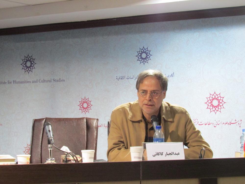 عشق حسینی در دل های جهانیان (گزارشی از همایش بین المللی ادبیات عاشورایی در ملل مسلمان)