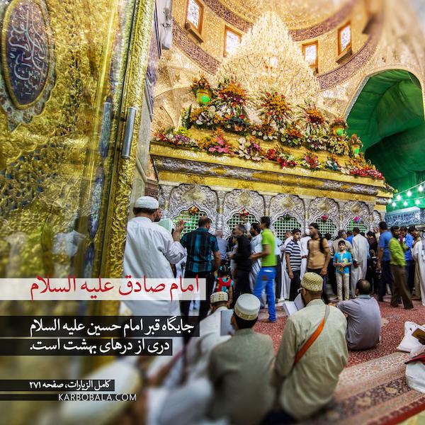 دانلود عکس های مرتبط با امام حسین (ع) برای استفاده در ...