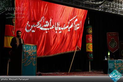 برگزاری اختتامیه کنگره دانش آموزی شعر عاشورایی در دبیرستان علامه حلی