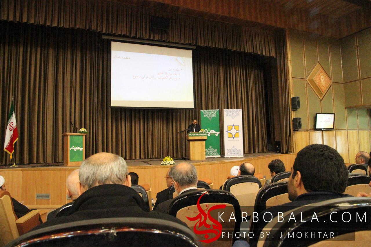 برگزاری اولین نشست موسسه بشارات / آیا نام پیامبر مستقیما در تورات آمده است؟