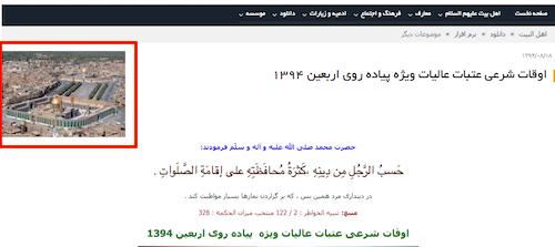 Screen_Shot_1394-10-28_at_12.18_.39_.png