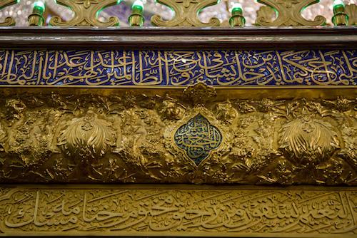کامل ترین روایت تصویری از تمامی مراحل تعویض و نصب ضریح جدید حرم حضرت عباس علیه السلام/ قسمت چهارم (تکمیل و رونمایی ضریح مطهر)