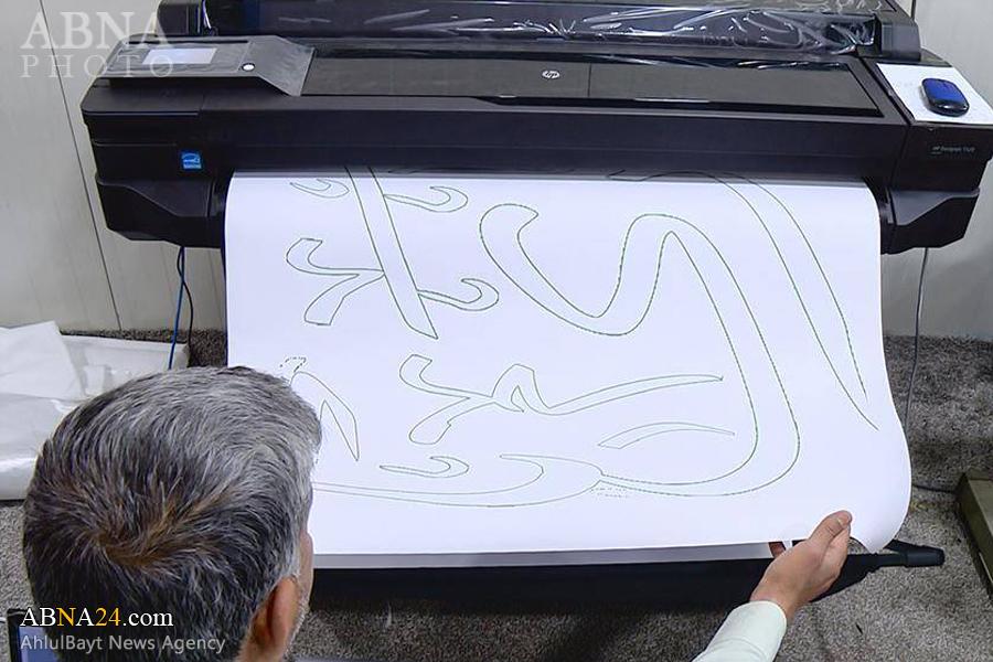 گزارش تصویری از دوخت پرچم گنبد حرم حضرت عباس(ع) به مناسبت ماه محرم