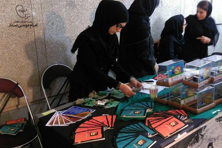 نذری متفاوت برای عزاداران حسینی   تصاویر