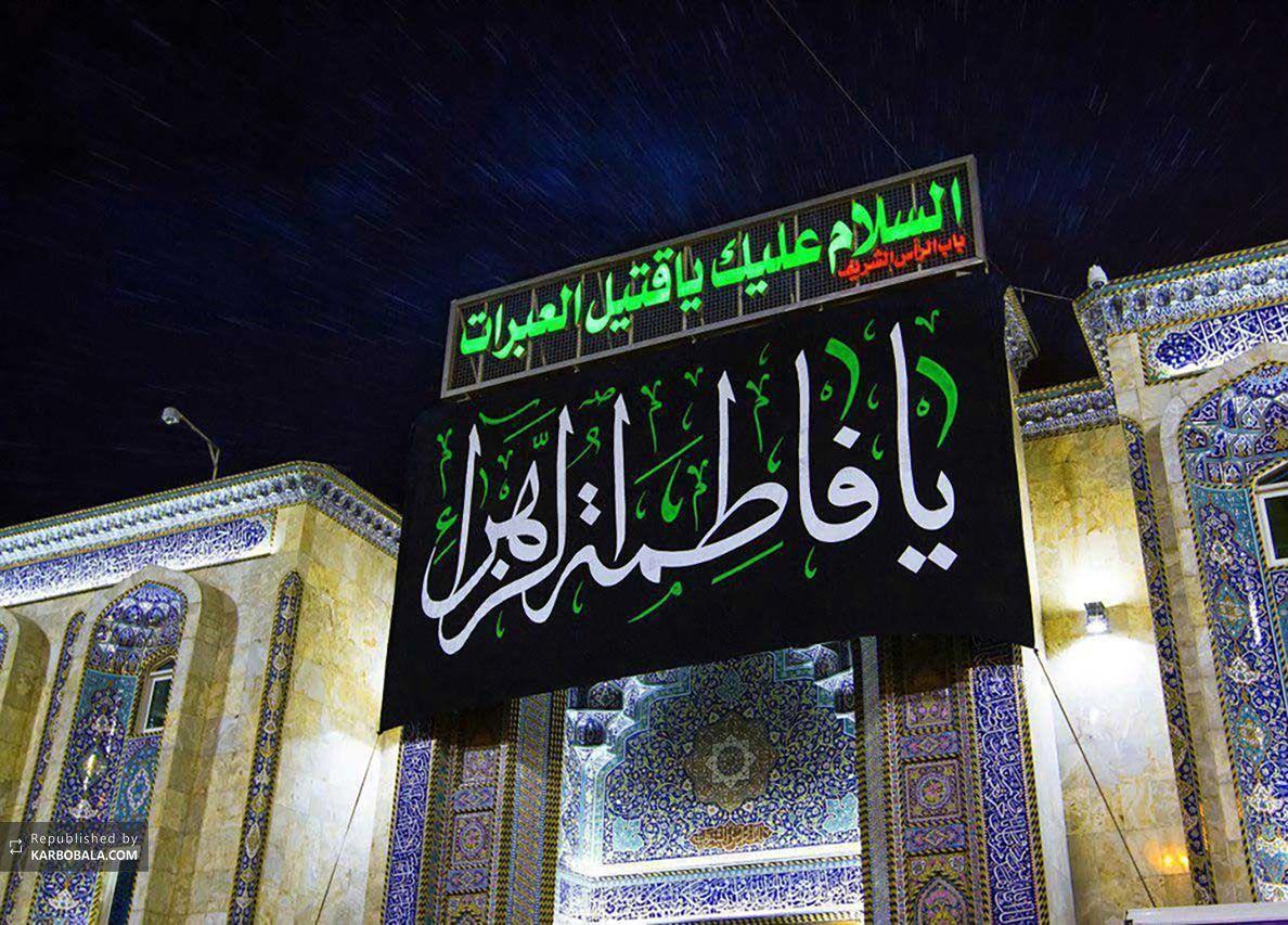 حال و هوای کربلا در ایام شهادت حضرت زهرا (س) + تصاویر
