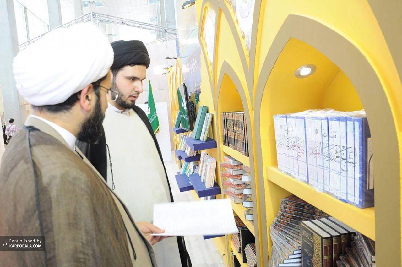 حضور آستان مقدس عباسی در نمایشگاه بینالمللی کتاب تهران + تصاویر