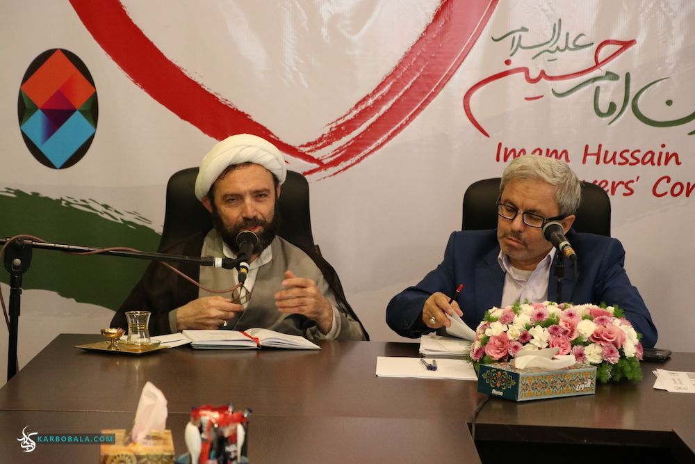 گزارش کامل نشست تخصصی «ضرورت و نتایج دانشنامه تخصصی امام حسین (ع)» + فیلم ، صوت و گزارش تصویری