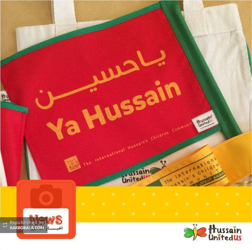 معرفی امام حسین (ع) به کودکان + تصاویر