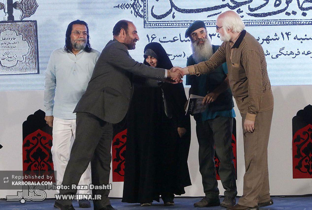 اختتامیه دومین جایزه کتاب سال عاشورایی