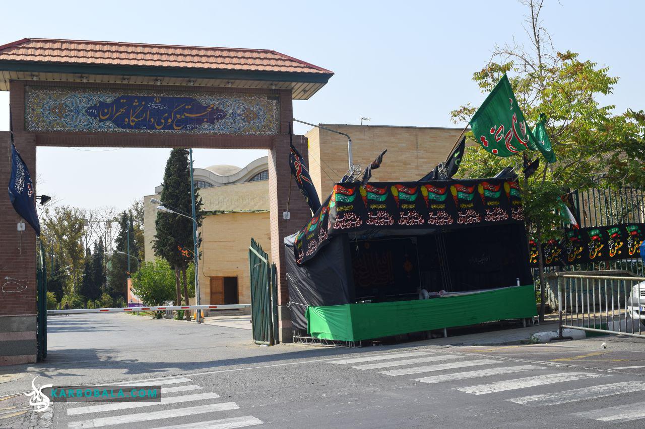 تهران در آستانه محرم از دریچه دوربین