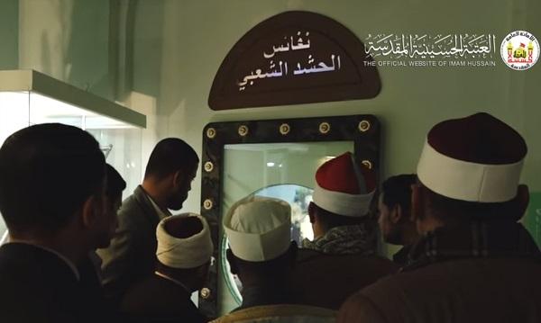 تشرف علما و فقهای الازهر مصر به حرم مطهر امام حسین (ع)