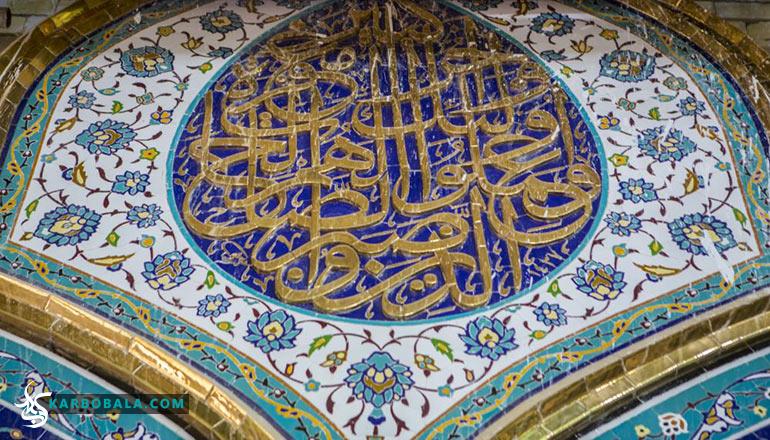 انجام عملیات عمرانی در باب القبله حرم مطهر عباسی با تلفیقی از میراث هنری ماندگار و روش های نوین