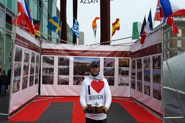 نمایشگاه اربعین در هلند