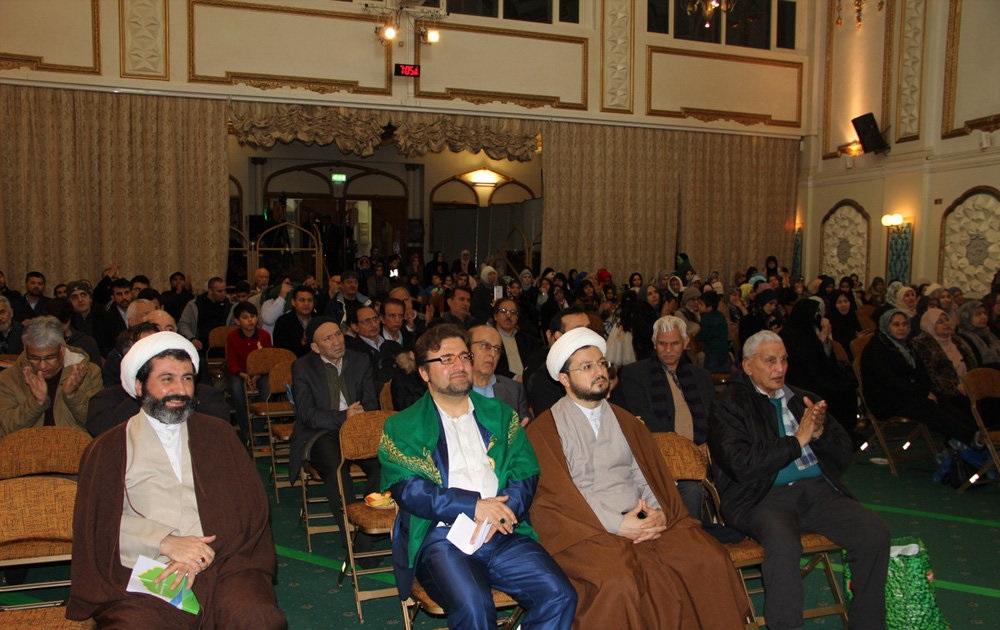 جشن میلاد امام علی (ع) در مرکز اسلامی لندن