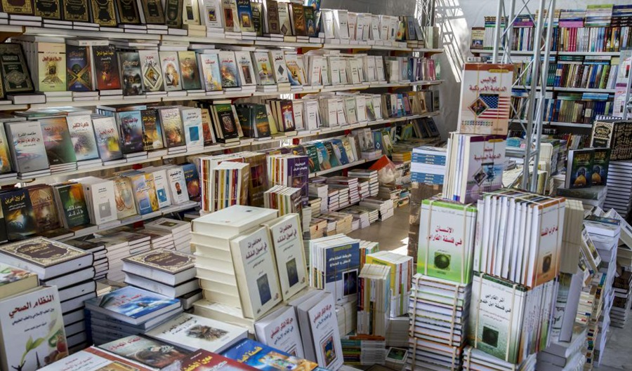 نمایشگاه بین المللی کتاب در شهر کربلای معلی