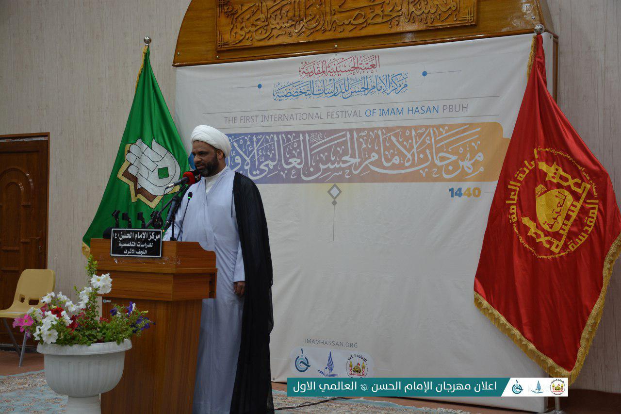 اولین جشنواره جهانی امام حسن (ع) در کربلا برگزار می شود + تصاویر
