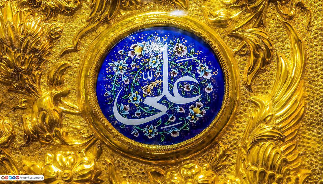 عبارتهای نقش شده بر روی دربهای حرم امام