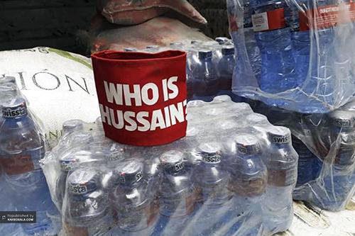 کمک اعضای سازمان «حسین کیست؟» به نیازمندان کنگو/ گزارش تصویری