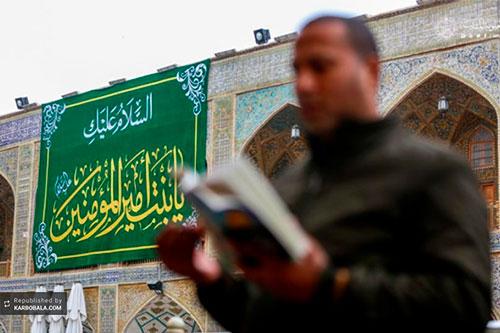 حرم مطهر علوی در سالروز ولادت حضرت زینب (س) / گزارش تصویری