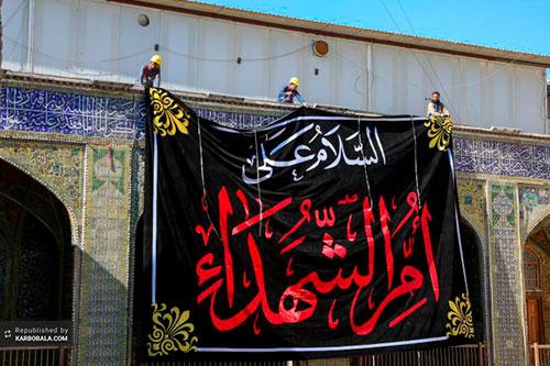 نصب پرچم عزای امالشهداء در حرم امیرالمومنین/ عکس