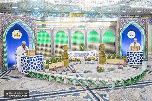 مراسم جزء خوانی قرآن کریم در سرداب حرم حسینی / گزارش تصویری