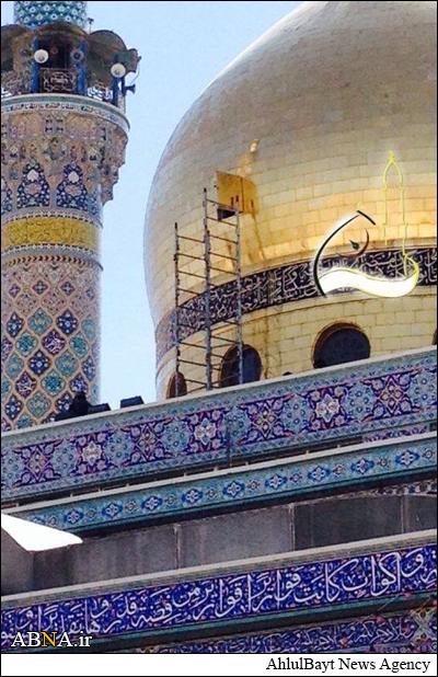 تعویض پرچم گنبد حرم حضرت زینب(س)/ تصاویر