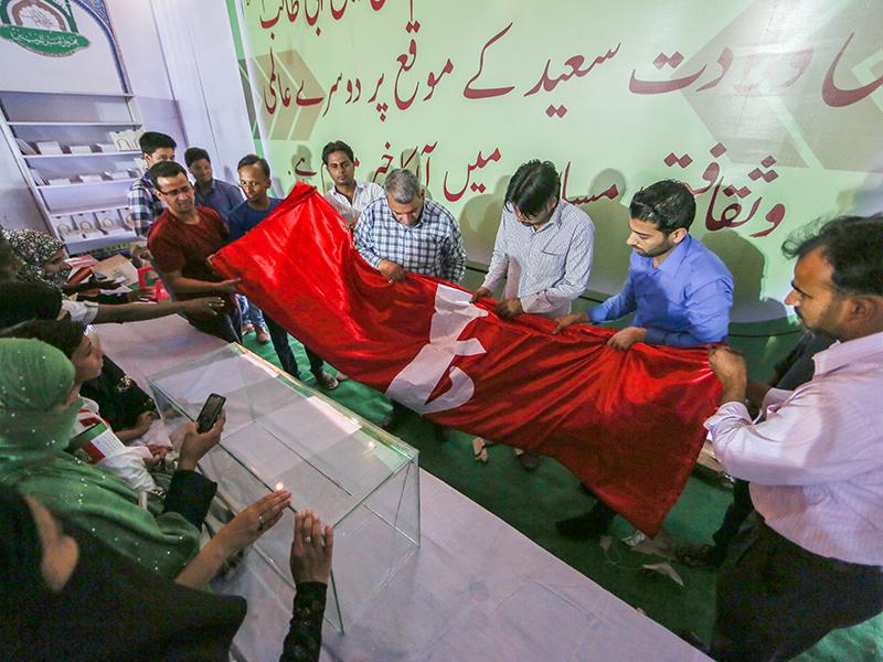 پرچم حسینی در جشنواره امیرالمومنین(ع) در هند