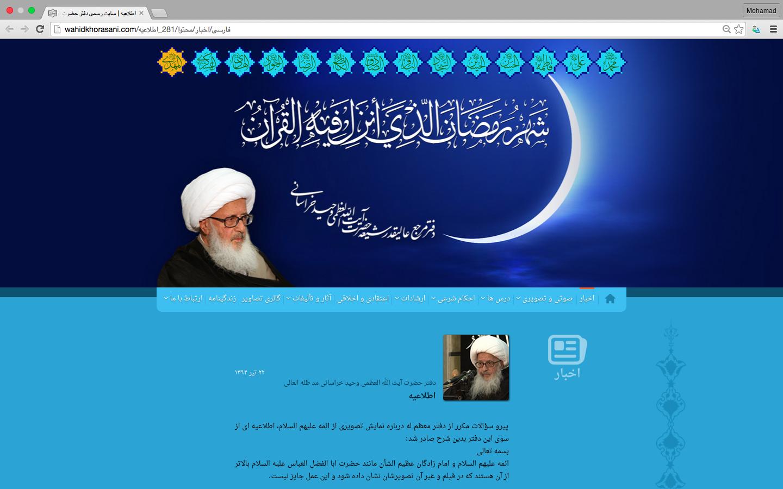 Screen_Shot_2015-07-14_at_10.40_.25_AM_.png