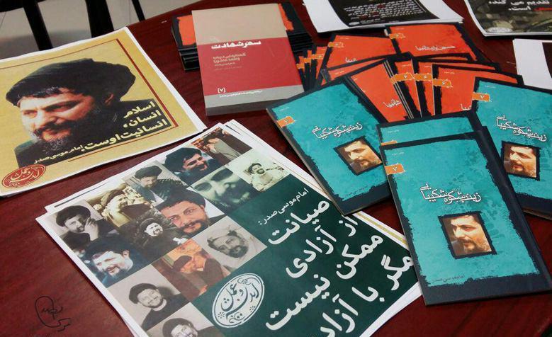 نذری متفاوت برای عزاداران حسینی + تصاویر