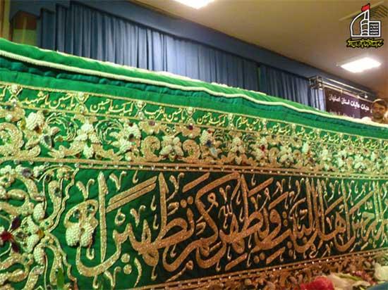 rukesh-esfahan-6.jpg