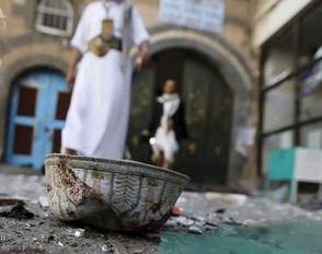 بیانیه داعش پس از انفجار مسجد شیعیان یمن