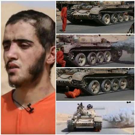 اعدام با تانک شیوه جدید داعش برای کشتن مخالفان