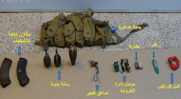 نقشه داعش برای حمله به زائران اربعین خنثی شد