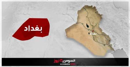 انفجار بمب در جنوب بغداد