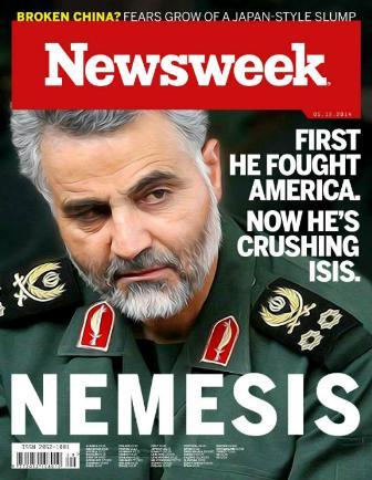 او در حال له کردن داعش است