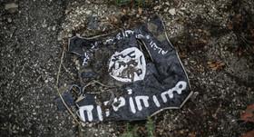 کشف یک شبکه تروریستی حامی داعش در انگلیس