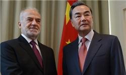 قصد چین برای اقدام علیه داعش، خارج از چارچوب ائتلاف آمریکایی