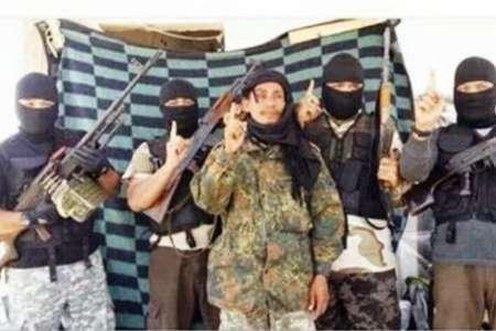وام بانک های مالزی که راهی به جیب داعش