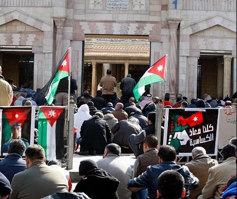 تظاهرات مردم اردن برای آزادی خلبان اسیر شده