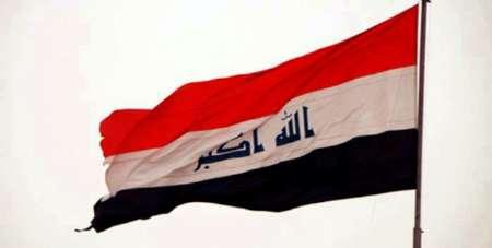 پرچم عراق بر فراز شهر الضلوعیه به اهتزاز در آمد
