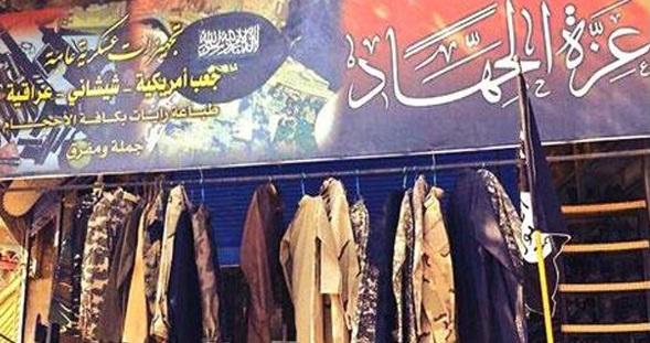 افتتاح فروشگاه پوشاک داعش