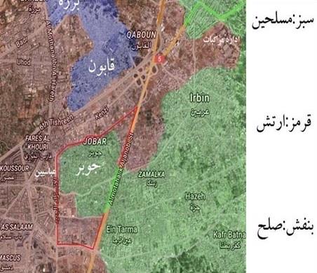 جوبر؛ آخرین امید تکفیریها برای رسیدن به دمشق