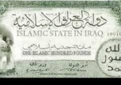تاسیس نخستین بانک داعش در عراق