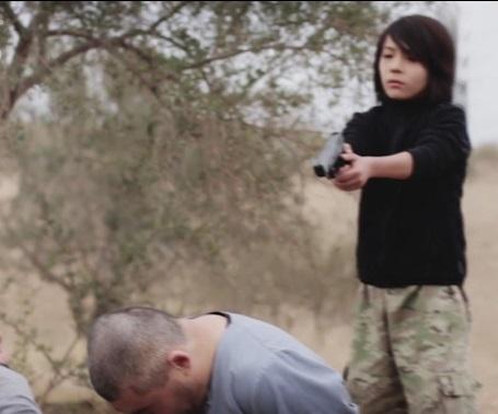 داعش از