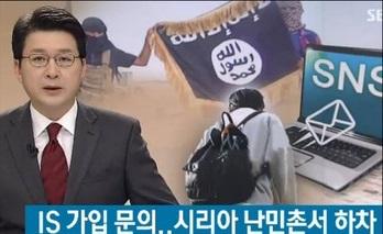 اولین عضو کرهای داعش