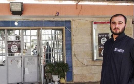 نخستین بانک داعش آغاز به کار کرد