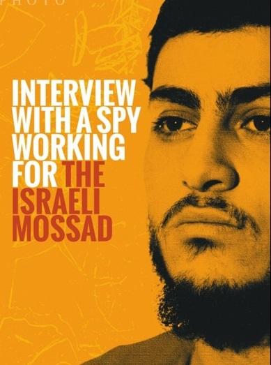 داعش یک جاسوس موساد را بازداشت کرد