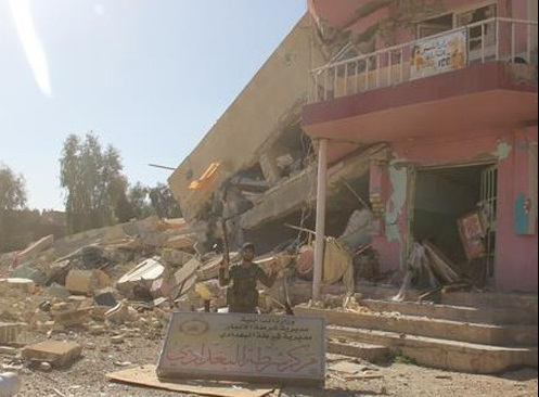 تصرف مرکز پلیس البغدادی